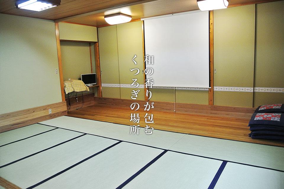旅館 静岡